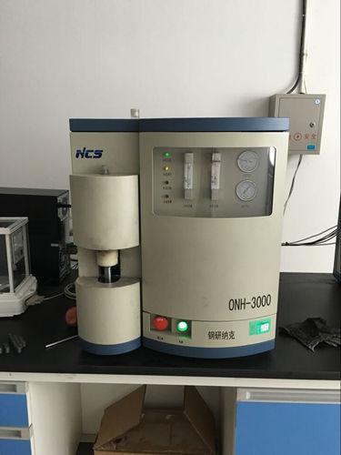 Mikroelementide analüüs